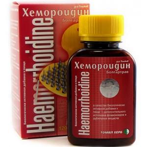 ХЕМОРОИДИН БОЛГАРТРАВ (120таб), БАД, не является лекарством