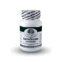 АнтиХелик (60капсул)