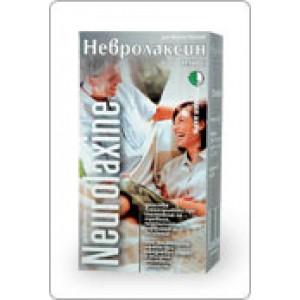 НЕВРОЛАКСИН БОЛГАРТРАВ (120таб), БАД, не является лекарством