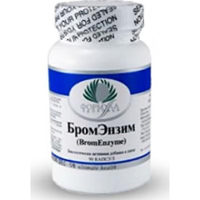 БромЭнзим (90капсул)