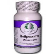 Нейроксиген (60капсул) Альтера Холдинг