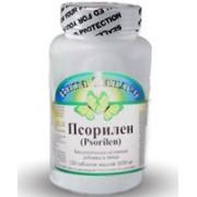 Псорилен (120таблеток) Альтера Холдинг