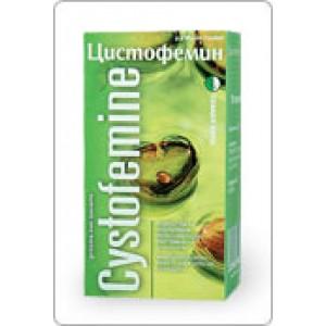 ЦИСТОФЕМИН БОЛГАРТРАВ (120таб.), БАД, не является лекарством
