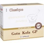 Готу Кола, 30 табл Santegra