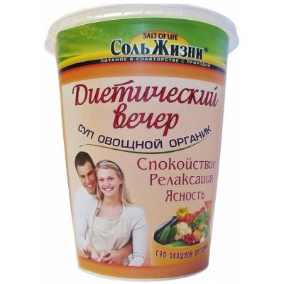 Овощной суп &quot-Диетический вечер&quot- в стакане